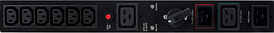 Внешний байпас CyberPower MBP20HVIEC6