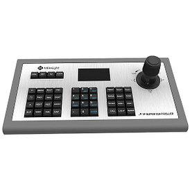Сетевая клавиатура Milesight Network Keyboard