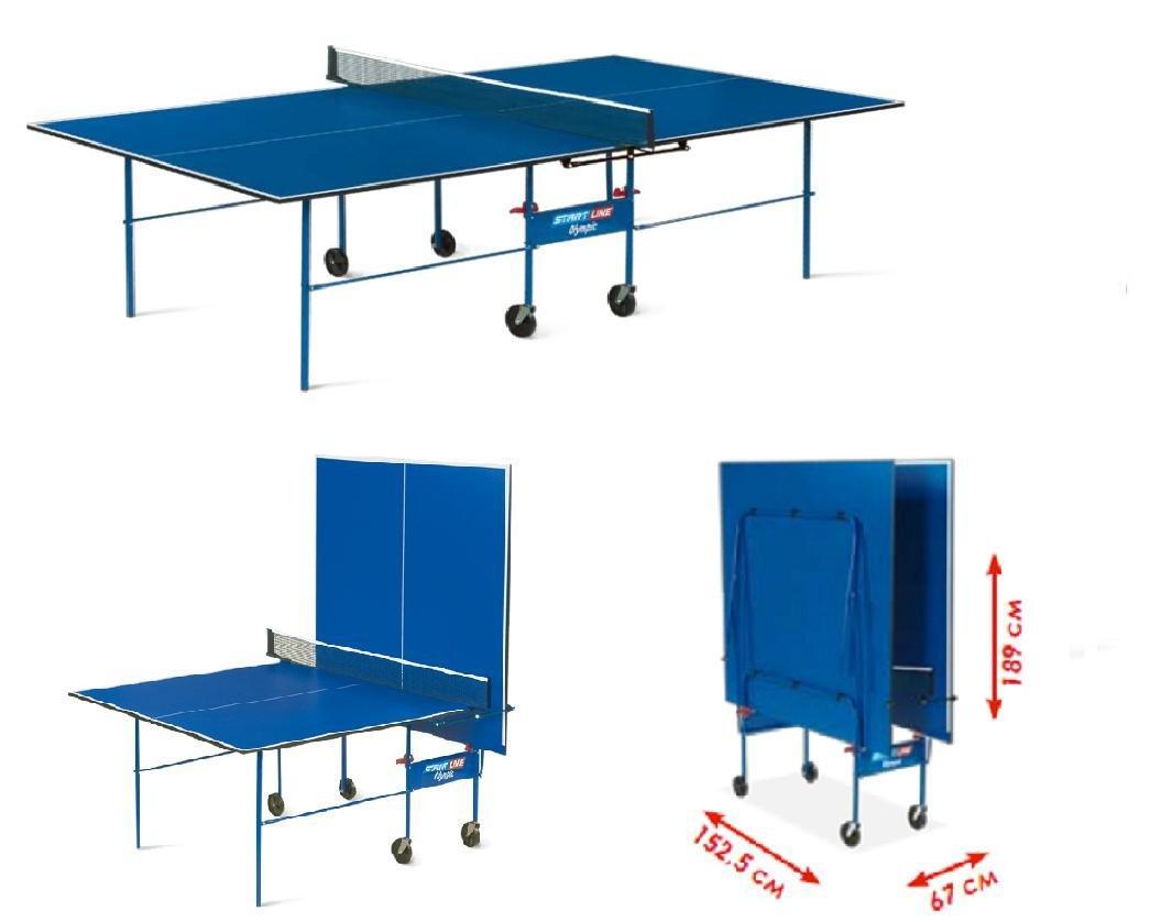 Теннисный стол Olympic(С сеткой)