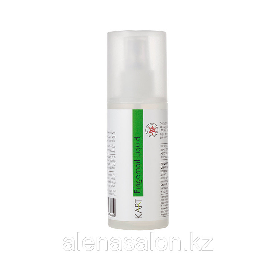 Спрей для ухода за кожей и ногтями — Fingernail Liquid