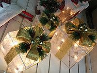 Декоративные светящиеся подарочные коробочки