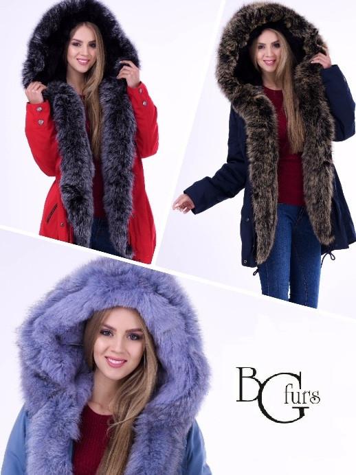 Женские зимние куртки парки с мехом в Казахстане