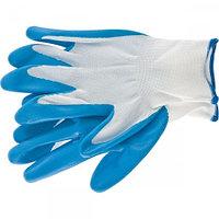 Перчатки полиэфирные с синим нитрильным покрытием маслобензостойкие, L, 15 класс вязки. СИБРТЕХ