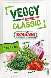 """Приправа без добавления соли """"Classic"""" KOTANYI, пакет 20г"""