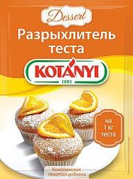 Разрыхлитель теста KOTANYI, 20г