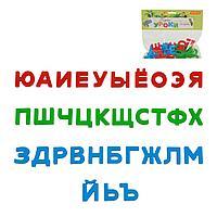 """Набор """"Первые уроки"""" (33 буквы) (в пакете), фото 1"""