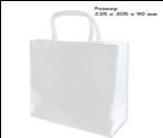 Пакет, Крафт Бумага, 240 x 300 x 90 мм