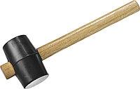 """Киянка ЗУБР """"МАСТЕР"""" резиновая черная с деревянной ручкой, 230г"""