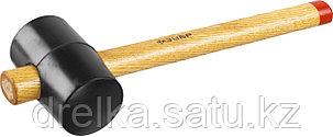 """Киянка ЗУБР """"МАСТЕР"""" резиновая с деревянной ручкой, 0,45кг, фото 2"""
