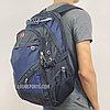 Рюкзак SwissGear с дождевиком