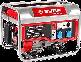 Бензиновый генератор Зубр, ЗЭСБ-2200, 2200 Вт