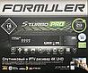 Спутниковый ресивер Formuler 4K S Turbo Pro (UHD) 2 Гб (DDR4)