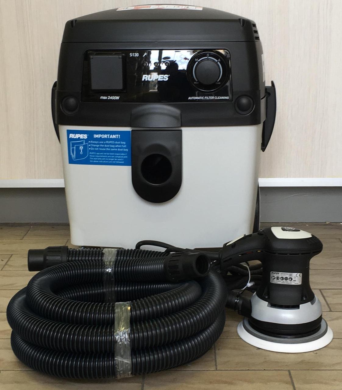 Профессиональный пылесос Rupes S130EPL