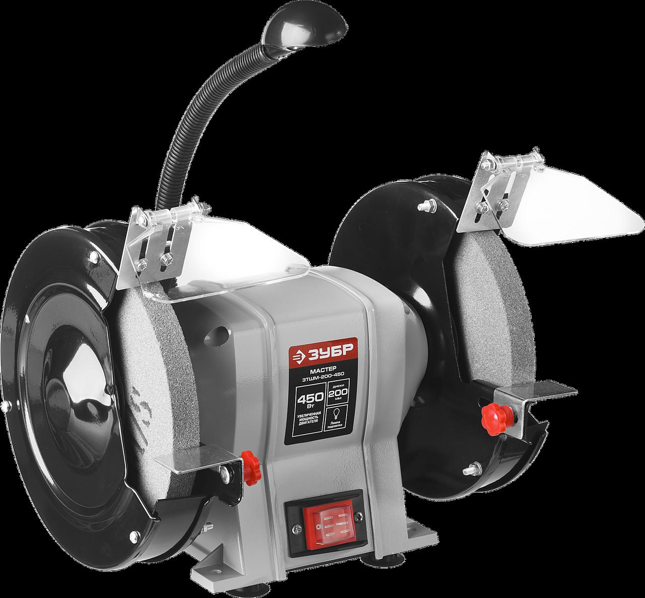 Станок точильный, ЗУБР ЗТШМ-200-450, d200 мм,  450 Вт