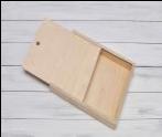 Подарочная коробка Diary box Easy из древесины, 210*150*35 мм.