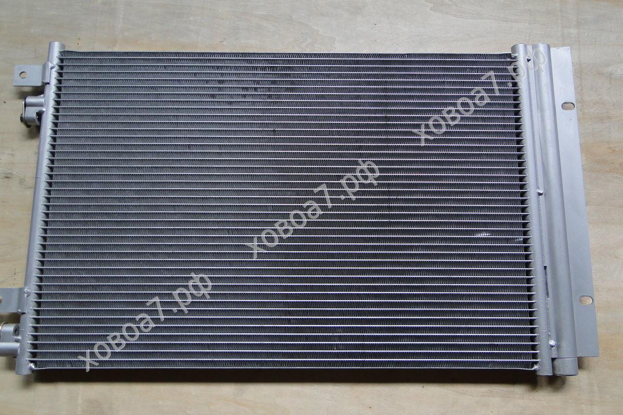 Радиатор кондиционера (WG1664820116) HOWO A7