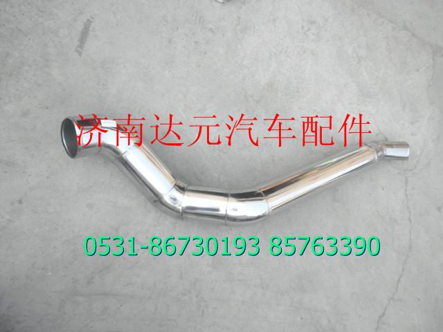 Патрубок интеркуллера (металлич.) DZ95259534125
