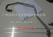 Трубка подачи масла на турбину VG1560070004