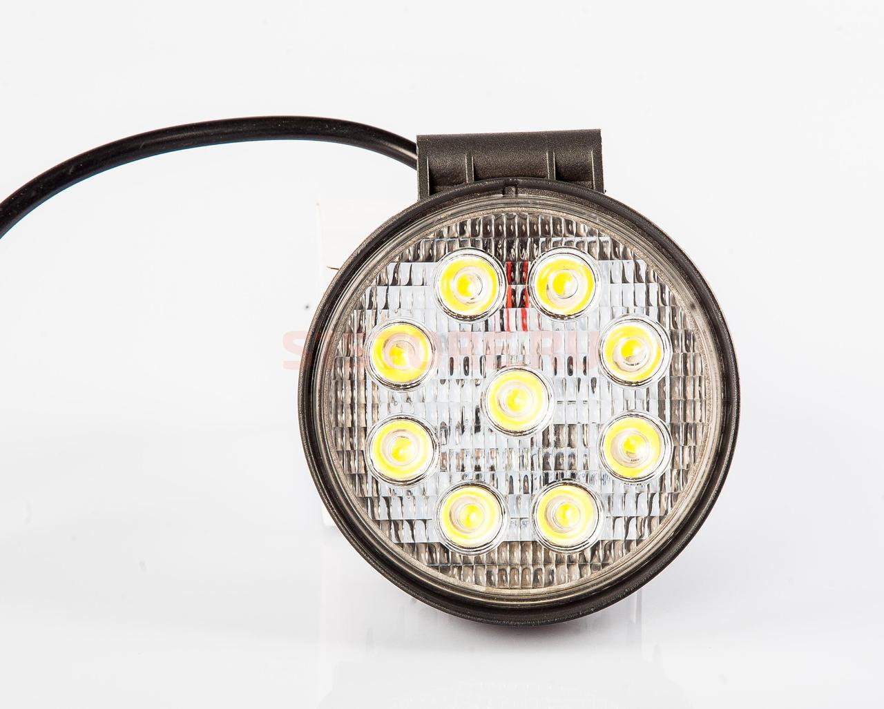 Фара рабочего света круглая светодиодная LED 2 крепл.
