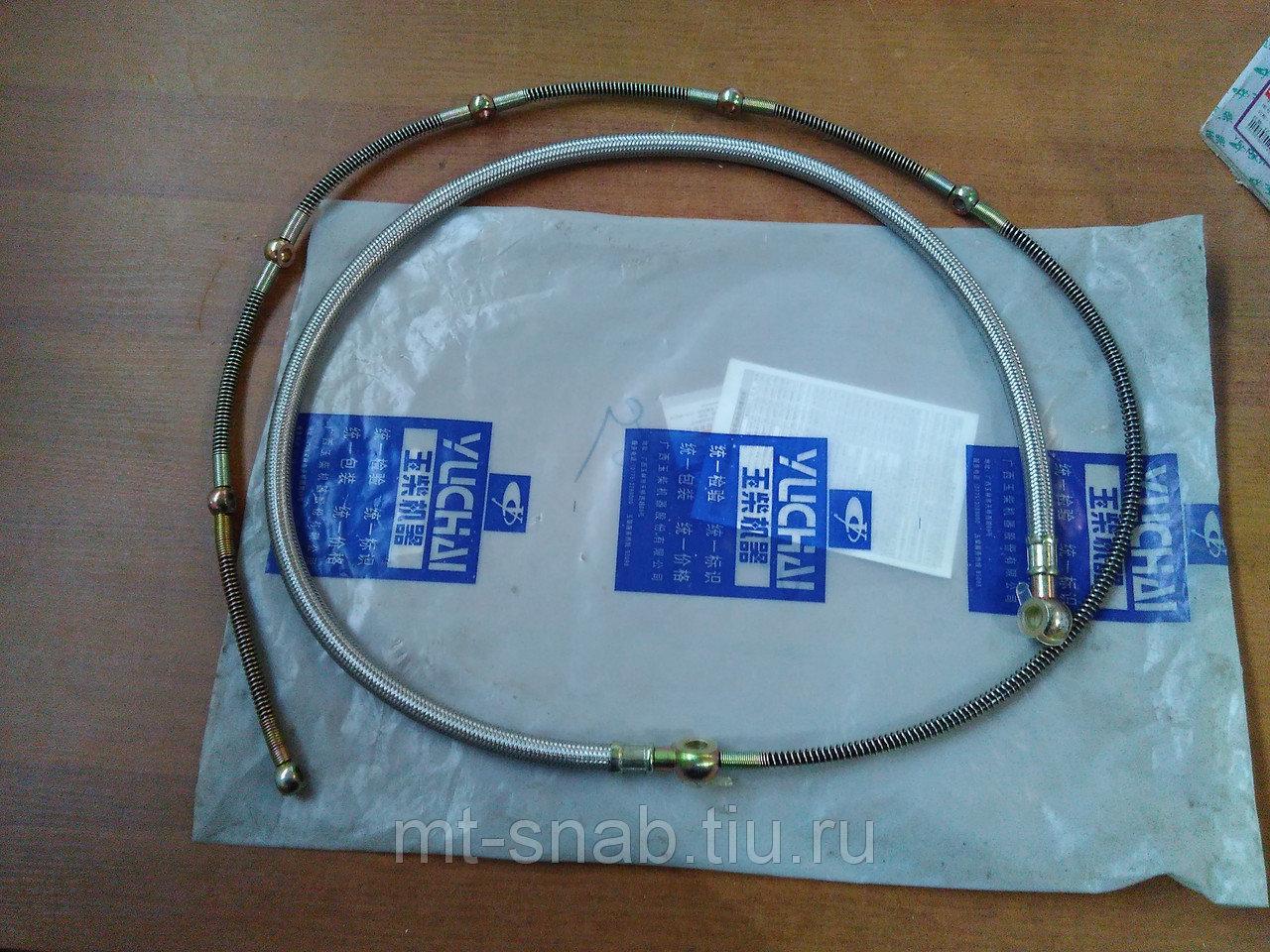 Трубка топливная/обратка форсунок двигателя  4110000561189 B7604-1104040A 8601 Yuchai YC6108
