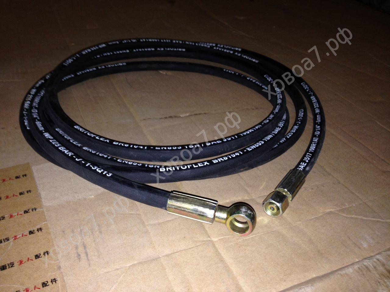 Шланг главного цилиндра (ПГУ) HOWO A7 WG9719230027