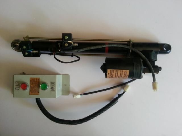 Электроподъемник капота с кнопкой в сб. 526G.12.2A / XQ-250 XCMG ZL50G