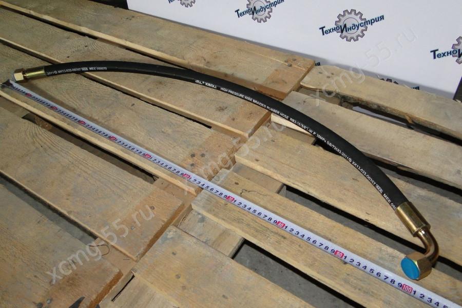 Шланг гидравлический с гайкой 1,7м (40дм90градус)