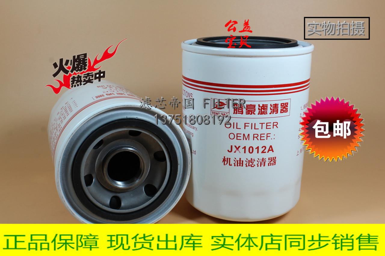 Масляный фильтр JX1012A
