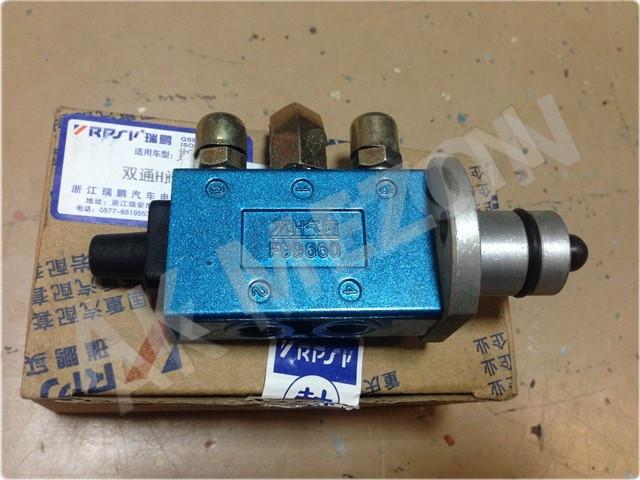 Клапан переключения повыш./понижен. КПП F99660 HOWO, Shaanxi
