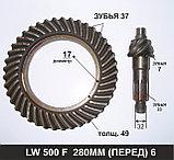Шестерня 3-ей передачи вторичного вала КПП Fuller 12JS200T-1701113, фото 2