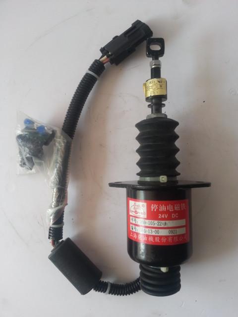 Соленоидный клапан топливного  насоса D59-105-22+A/665-13-00-0921/400-888-1861 /62499300