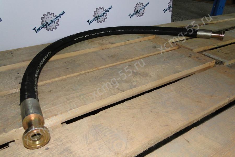 Шланг гидравлический  1,4м(50дм180градус)