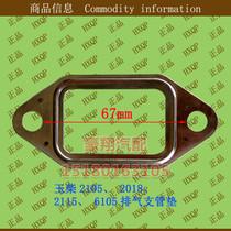 Прокладка выхлопного коллектора  Yuchai YC2105 2108 2115 4108 6105 6108