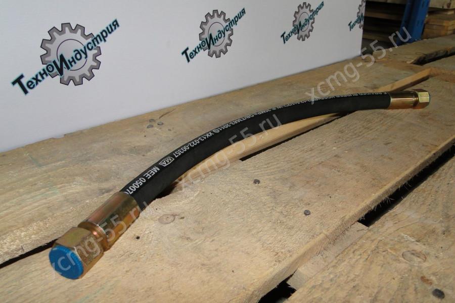 Шланг гидравлический с гайкой 1,80м (45дм 90градус)