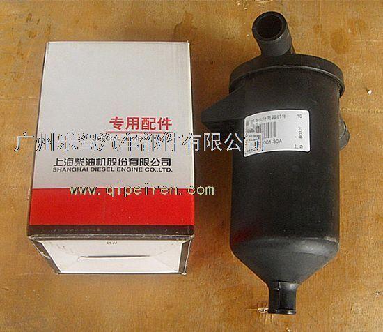 Сапун D42-001-30A+B SHANSHAI