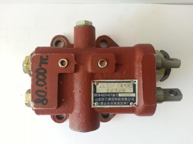 Клапан контрольный КПП ZL50F