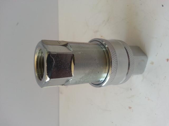 Быстроразъемная соединительная муфта KZE 4-10 G1/2