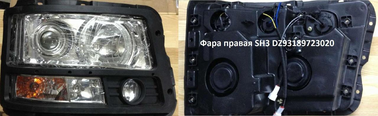 Фара передняя DZ93189932124 диод. F3000 (ОРИГИНАЛ)
