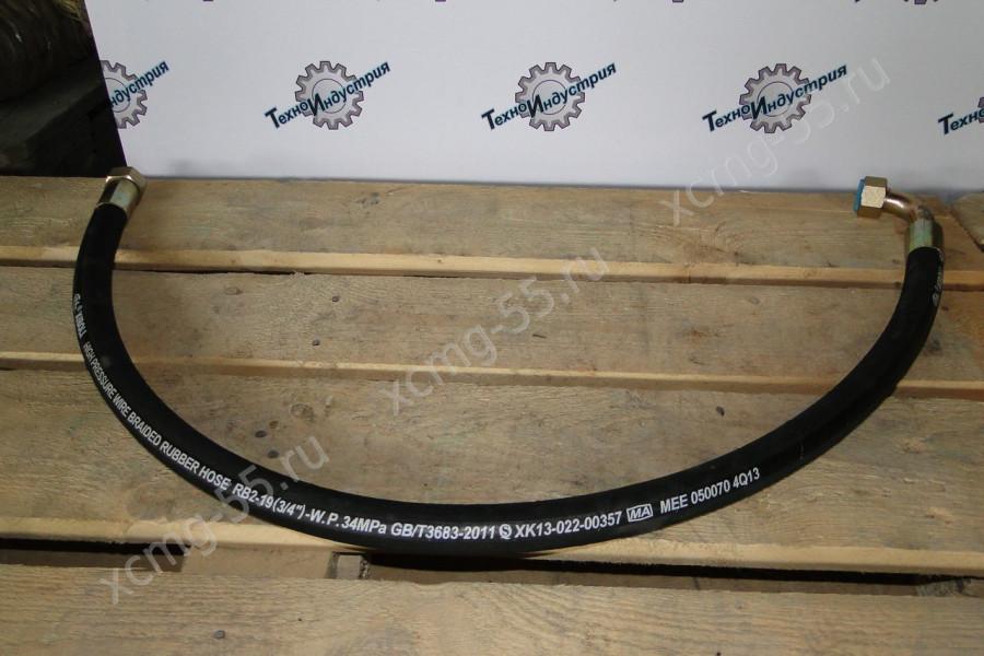 Шланг гидравлический  2,45м (50дм 90/45 градус)