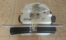 Автономка 24V (белый пластмассовый)