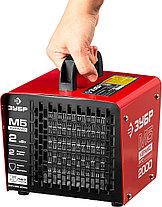 Пушка тепловая керамическая электрическая ЗТП-М5-2000, фото 2