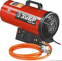 Газовая тепловая пушка Зубр, 10 кВт, фото 3