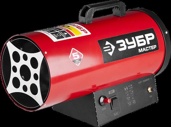 Газовая тепловая пушка Зубр, 10 кВт, фото 2