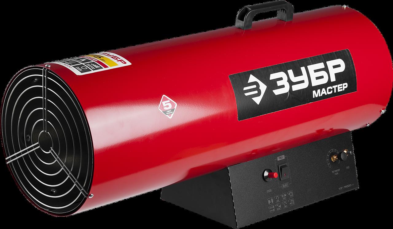 Пушка газовая Зубр ТПГ-75000 М2, 75 кВт
