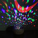 Ночник проектор звездного неба Star Master, фото 2