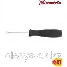 Вороток-отвертка 150 мм, 1/4. MATRIX