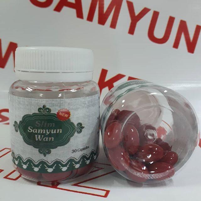 Samyun Wan Самуин Ван для похудения ( Индонезия ) - гелевые красные капсулы
