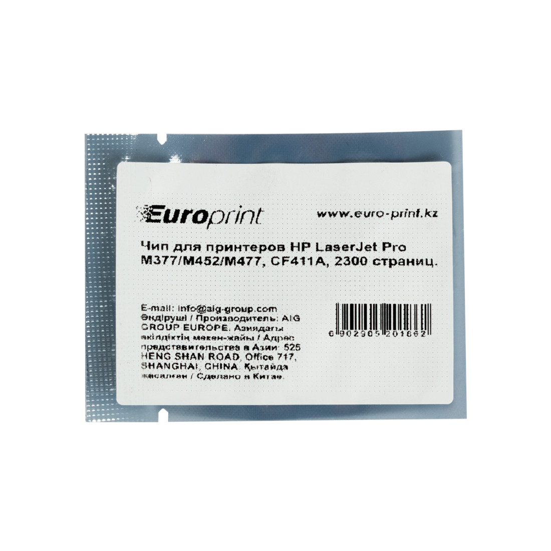 Чип Europrint CF411A Синий