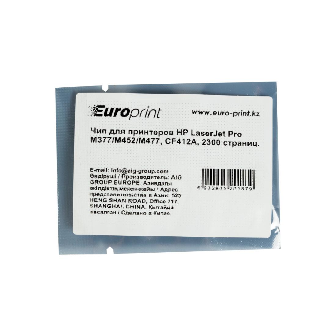 Чип Europrint CF412A Жёлтый