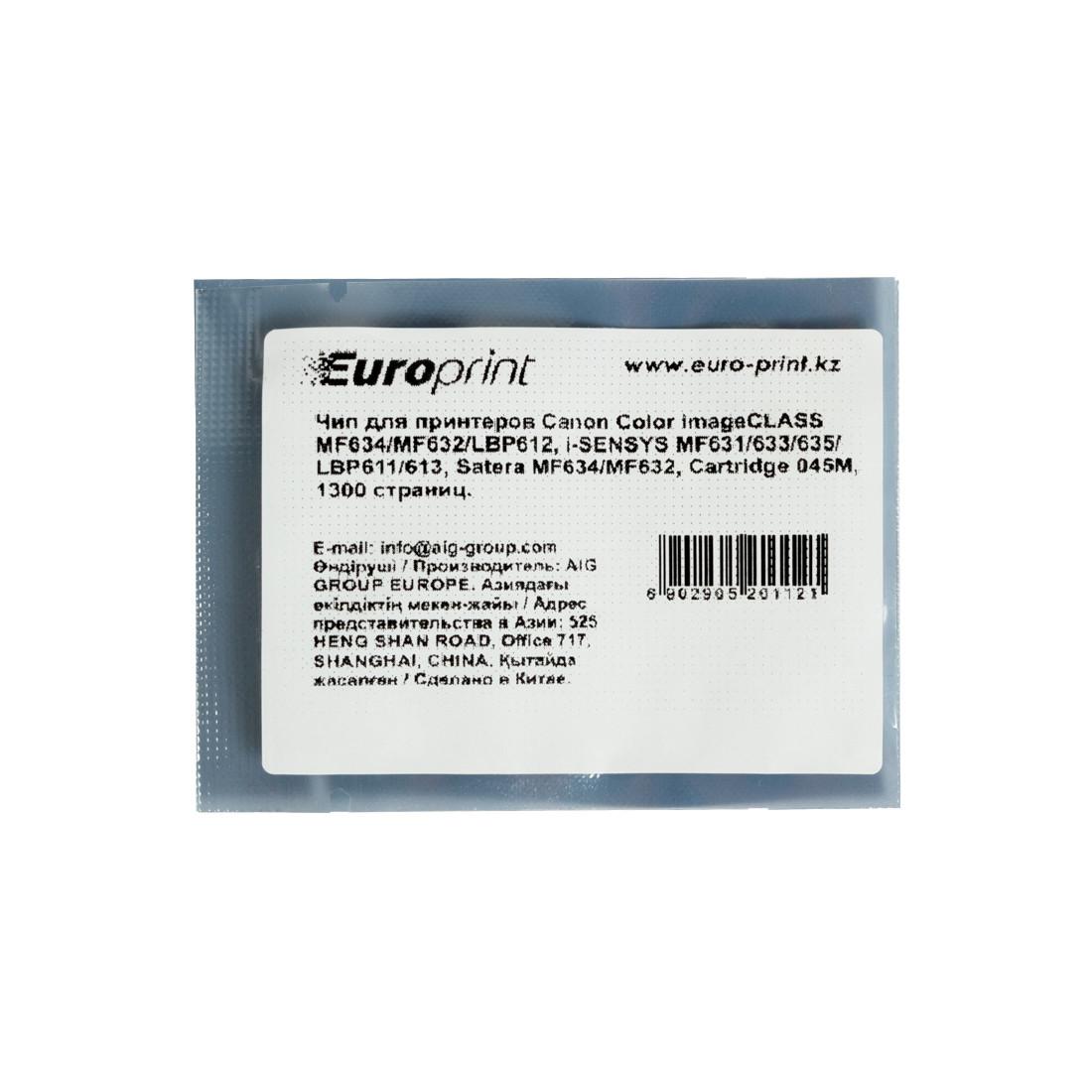 Чип Europrint 045M